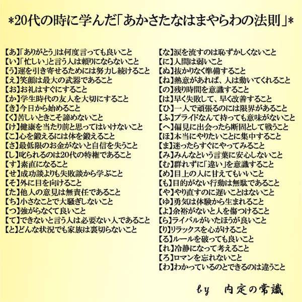 5134_01